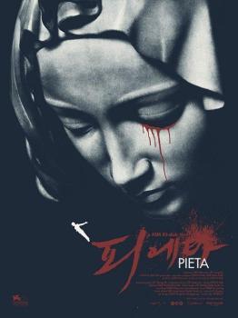 Pierwszym filmem, który DKF-owicze obejrzą w tym roku będzie