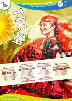 Grafika plakatu - Renata Domagalska